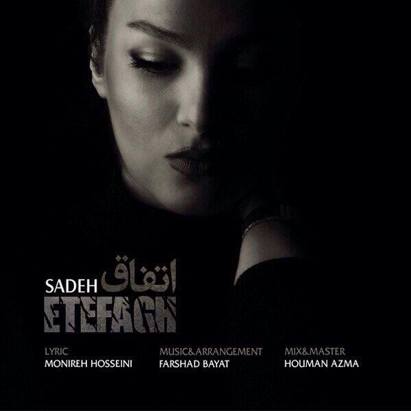 Sadeh - Etefagh