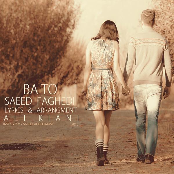 Saeed Faghedi - Bato