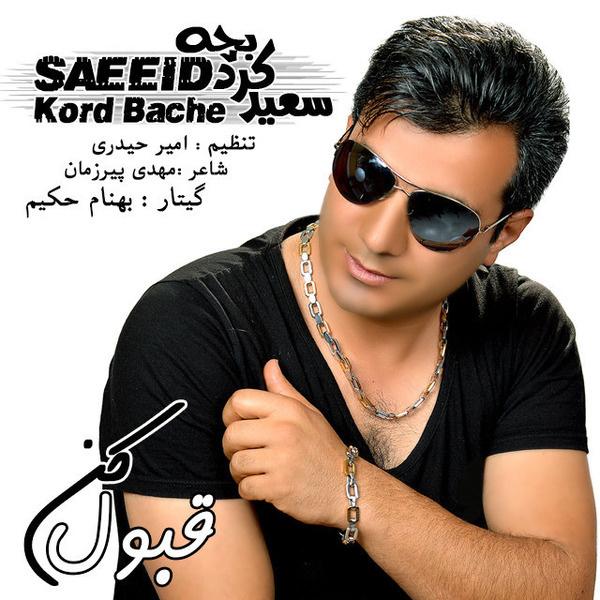 Saeed Kord Bache - Ghabol Kon