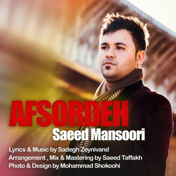Saeed Mansoori - Afsordeh