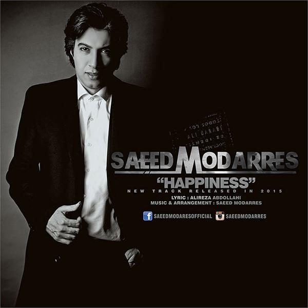 Saeed Modarres - Khoshbakhti