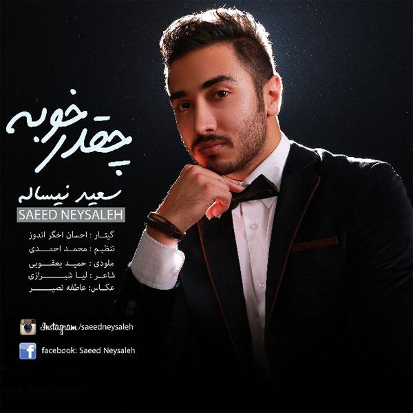 Saeed Neysaleh - Cheghadr Khoobe