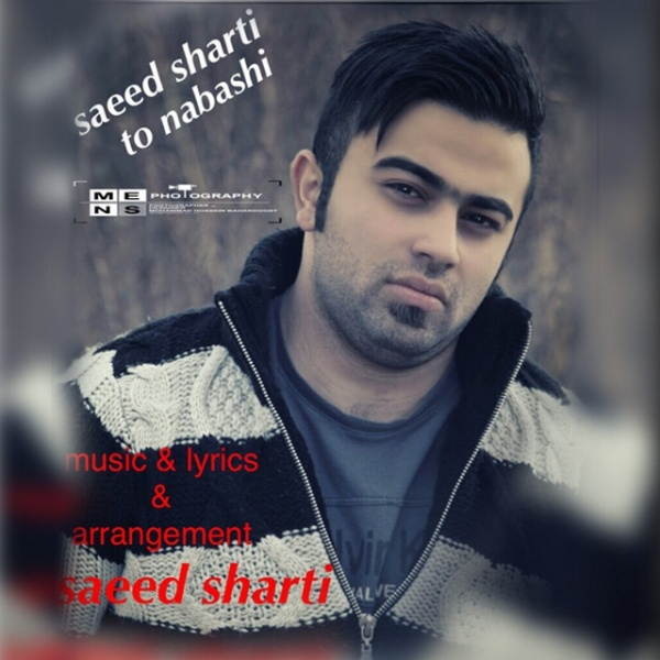 Saeed Sharti - To Nabashi
