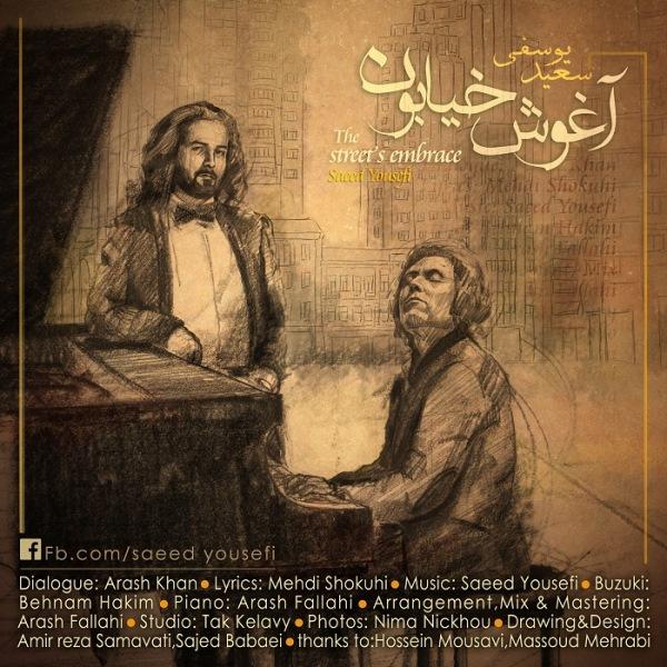 Saeed Yousefi - Aghushe Khiabun