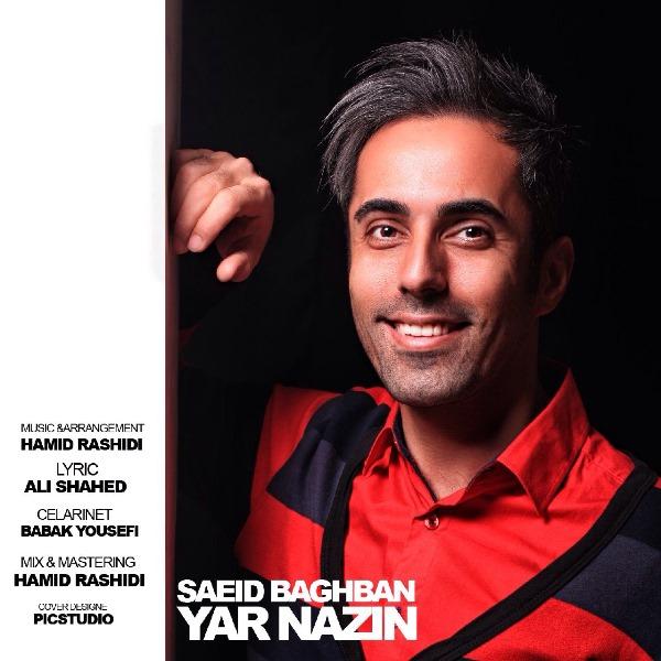 Saeid Baghban - Yar Nazin