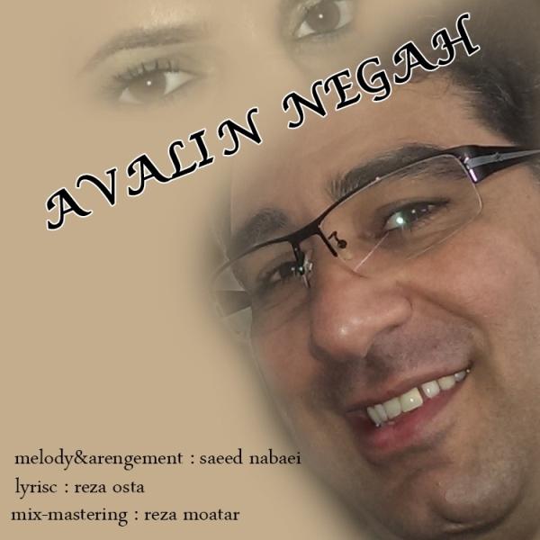 Saeid Nabaei - Avalin Negah