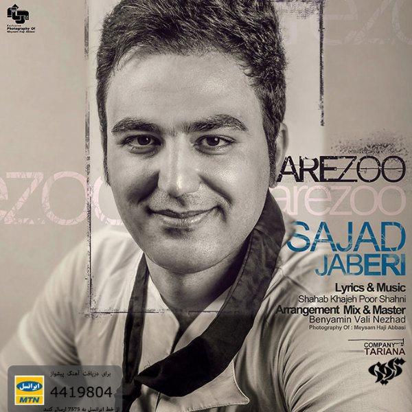 Sajad Jaberi - Arezoo