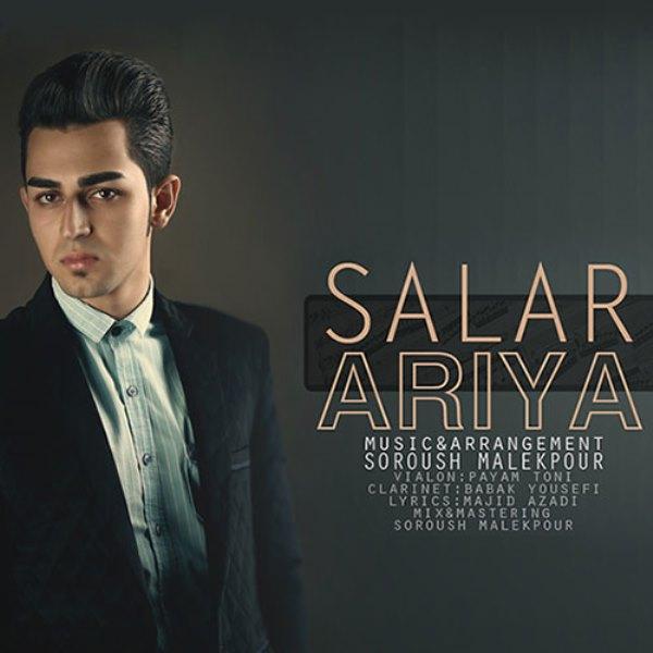 Salar Ariya - Gharibe