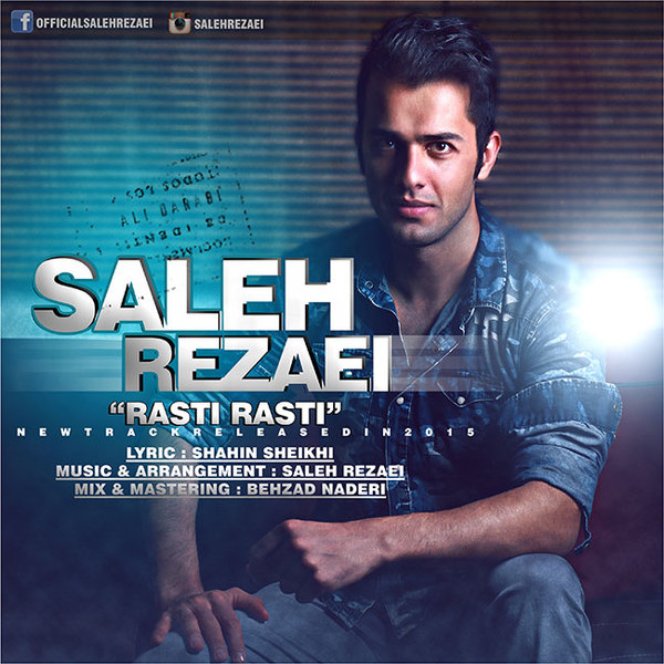 Saleh Rezaei - Rasti Rasti