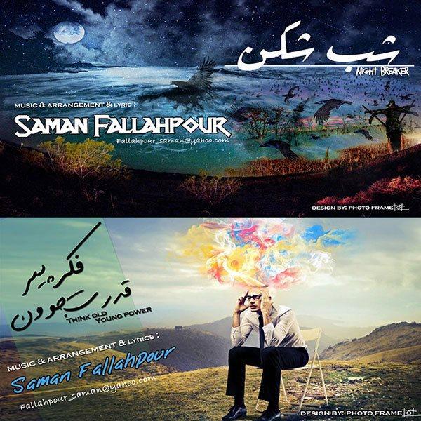 Saman Fallahpour - Shab Shekan