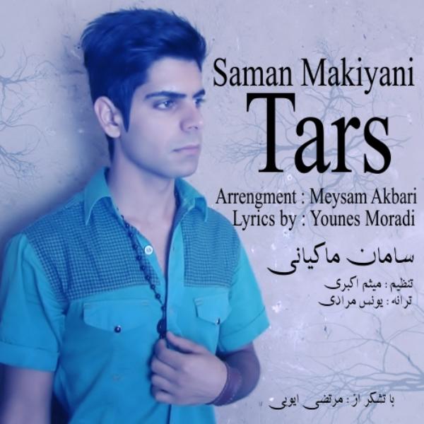 Saman Makiyani - Tars