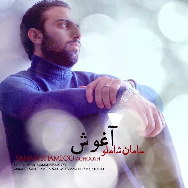 Saman Shamloo - Aghoosh