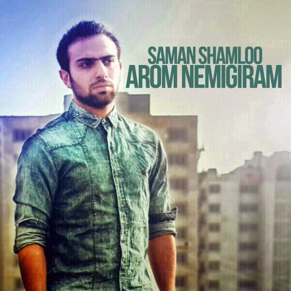 Saman Shamloo - Arom Nemigiram