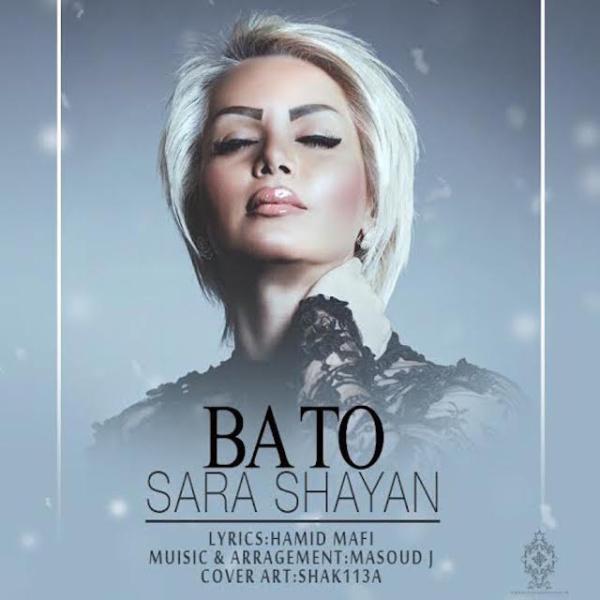 Sara Shayan - Ba To