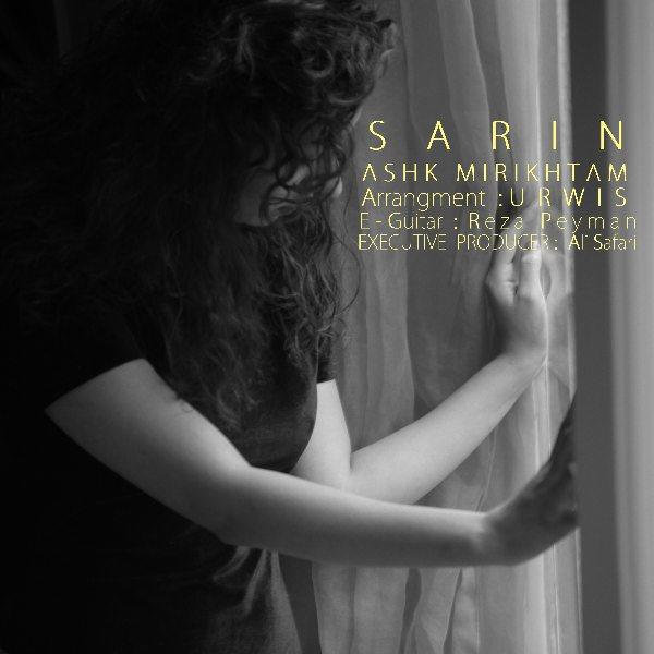 Sarin - Ashk Mirikhtam