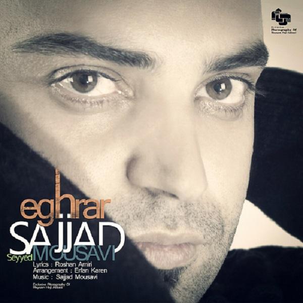 Seyyed Sajjad Mousavi - Eghrar