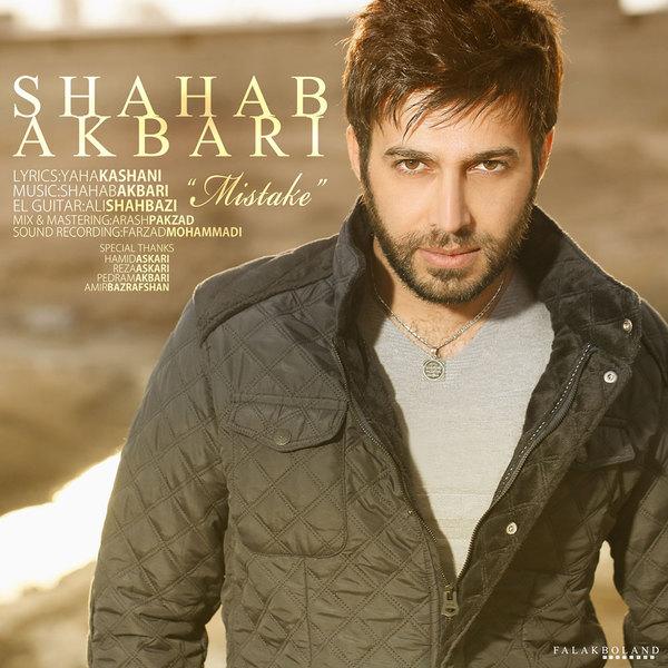 Shahab Akbari - Eshtebah