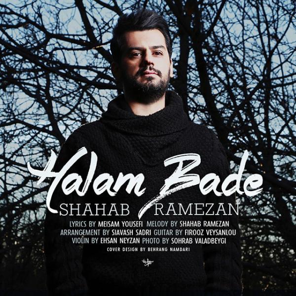 Shahab Ramezan - Halam Bade