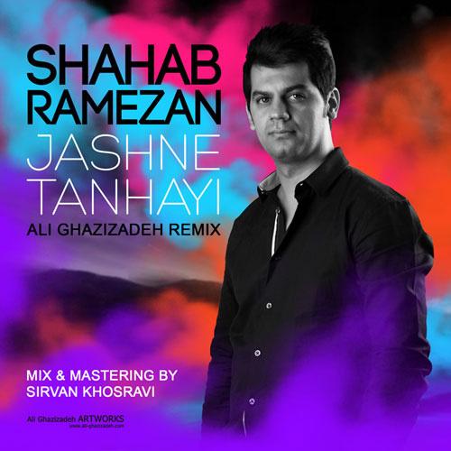 Shahab Ramezan - Jashne Tanhaei (Ali Ghazizadeh Remix)