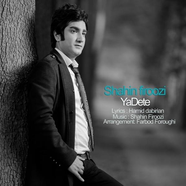 Shahin Firoozi - Yadete