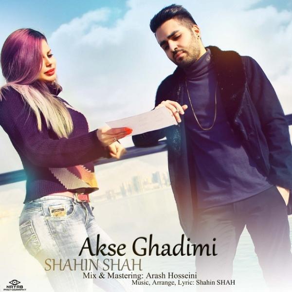 Shahin Shah - Akse Ghadimi