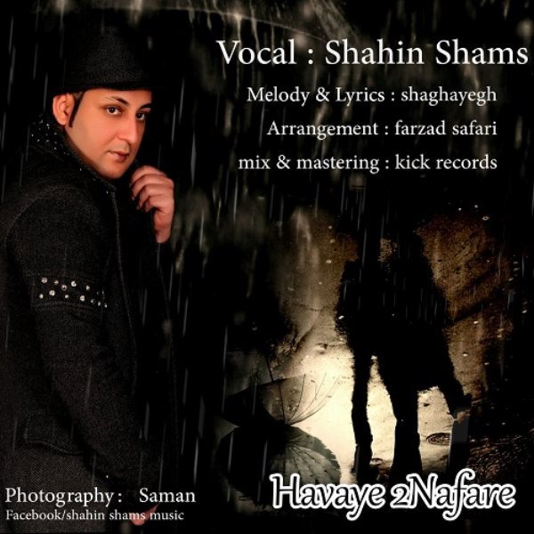 Shahin Shams - Havaye 2 Nafare