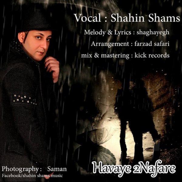 Shahin Shams - Mano To