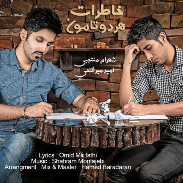 Shahram Montajebi & Omid Mir Fathi - Khaterate Har Dotamoon