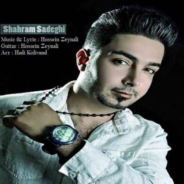 Shahram Sadeghi - Lahzeye Didar