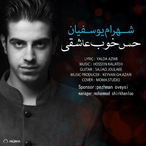 Shahram Yousefian - Hesse Khobe Asheghi