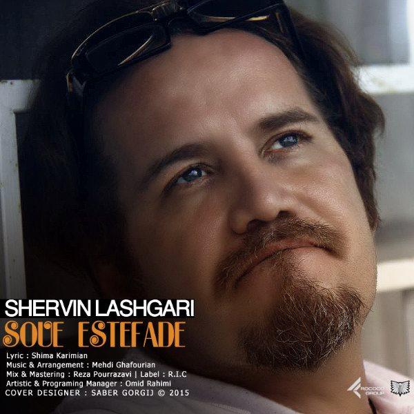 Shervin Lashgari - Soue Estefade