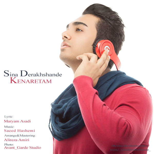 Sina Derakhshande - Kenaretam