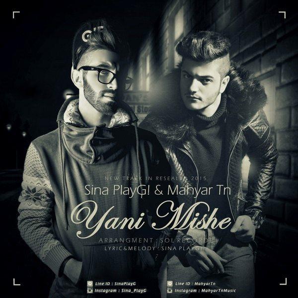 Sina PlayG - Yani Mishe (Ft Mahyar Tn)
