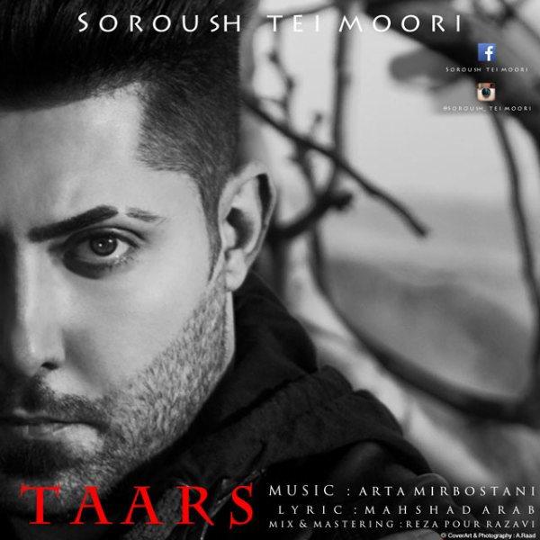 Soroush Teimoori - Tars