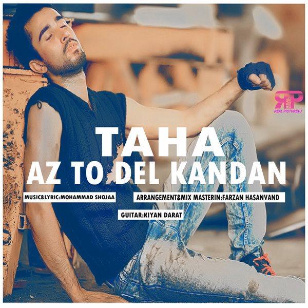 Taha - Az to Del Kandan