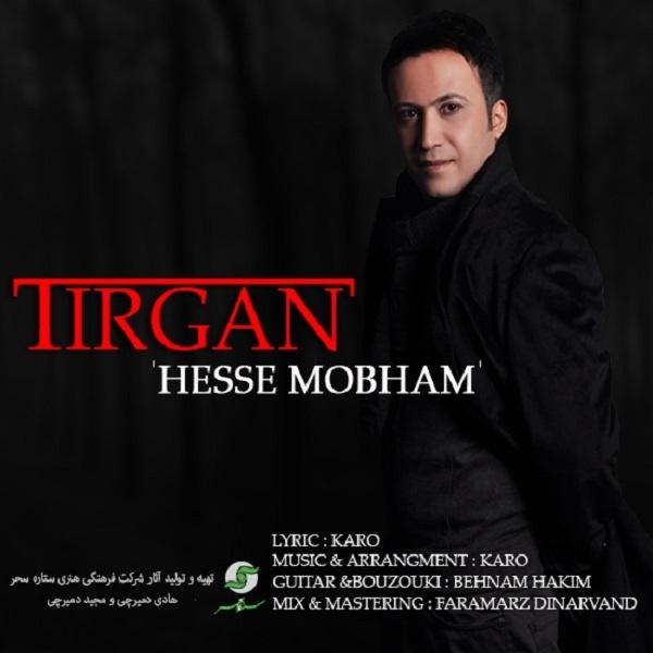 Tirgan - Hesse Mobham