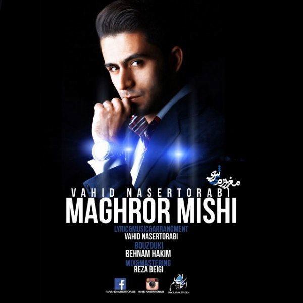 Vahid Nasertorabi - Maghroor Mishi