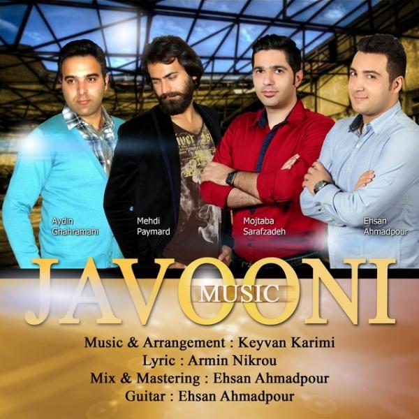 Various Artists - Javooni