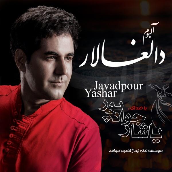 Yashar Javadpour - Hayandasn