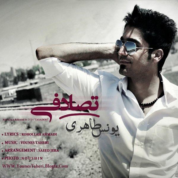 Younes Taheri - Tasadofi