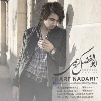 Abolfazl-Karimi-Harf-Nadari