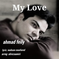 Ahmad-Feily-Eshghe-Man
