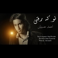 Ahmad-Hosseinian-To-Ke-Rafti