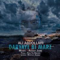 Ali-Abdollahi-Daryaye-Bi-Marz