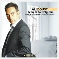 Ali-Dousti-Man-Az-to-Delgiram