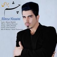 Alireza-Hosseini-Cheshm-Berahi