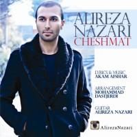 Alireza-Nazari-Cheshmat