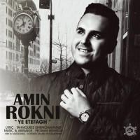 Amin-Rokni-Ye-Etefgh