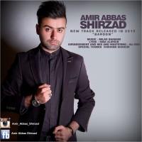 Amir-Abbas-Shirzad-Baroon