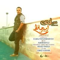 Amir-Hafez-Hese-Abadi